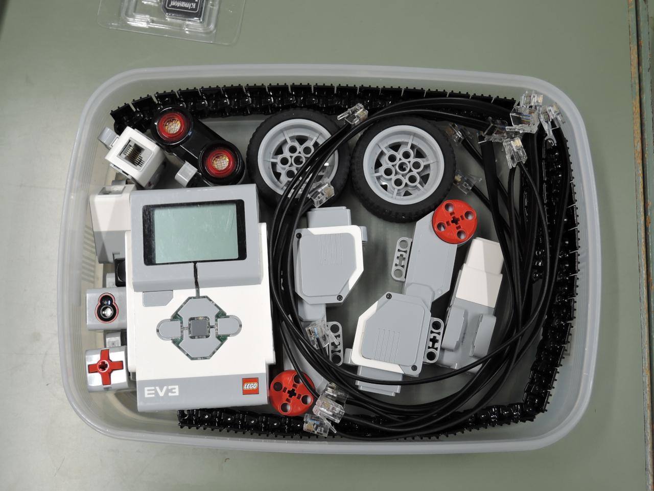ev3-parts-case-1n.jpg