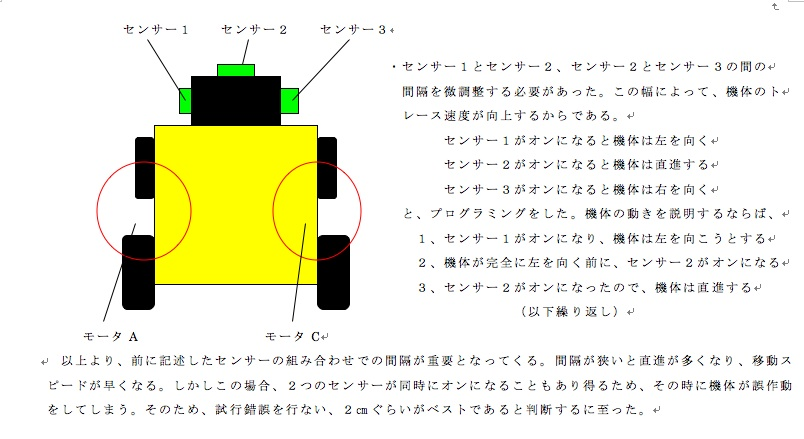 A3 Line Trace prototype.jpg
