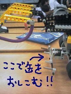NEC_0108a.JPG