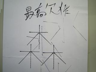 ki_2.jpg