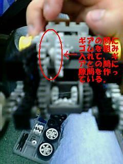 達筆なロボット