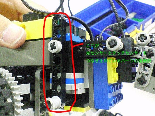接続部の全体図