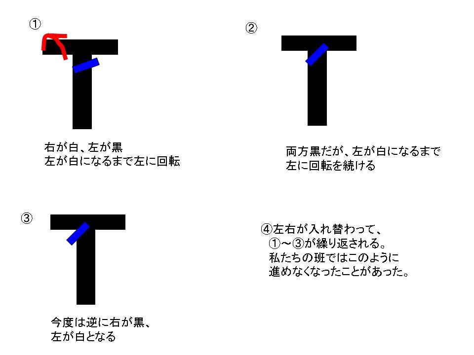 until.jpg