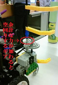 arm_motor.jpg
