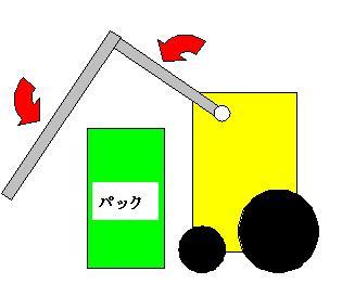robo4p.jpg