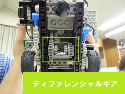 DSCN0466.JPG