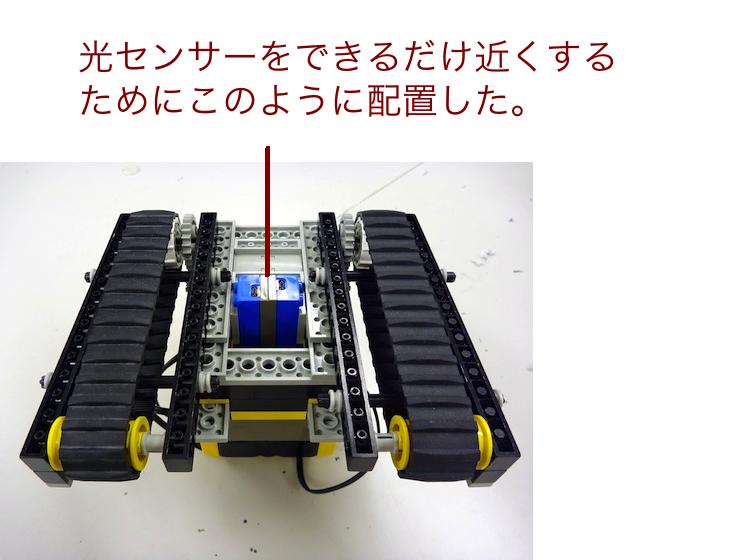 sensor_track.JPG