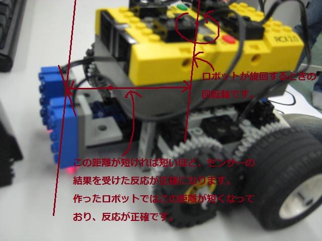 trace_robot_side.JPG