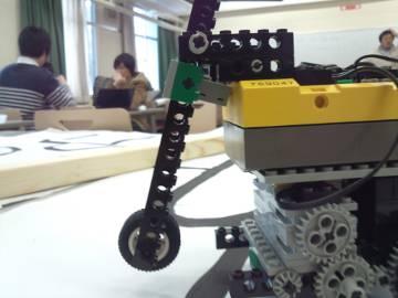 100%, ロボット背面のバンパー