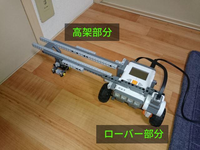 Y軸制御ロボット