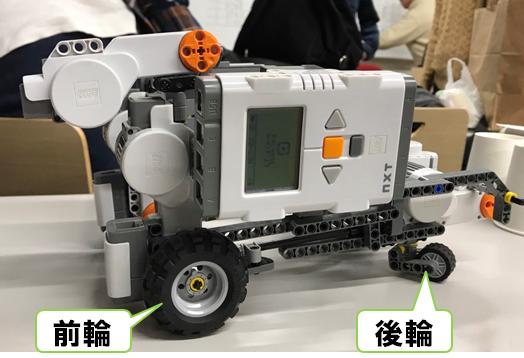 課題3のロボット