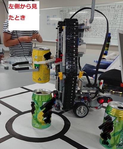 ロボット-左側から