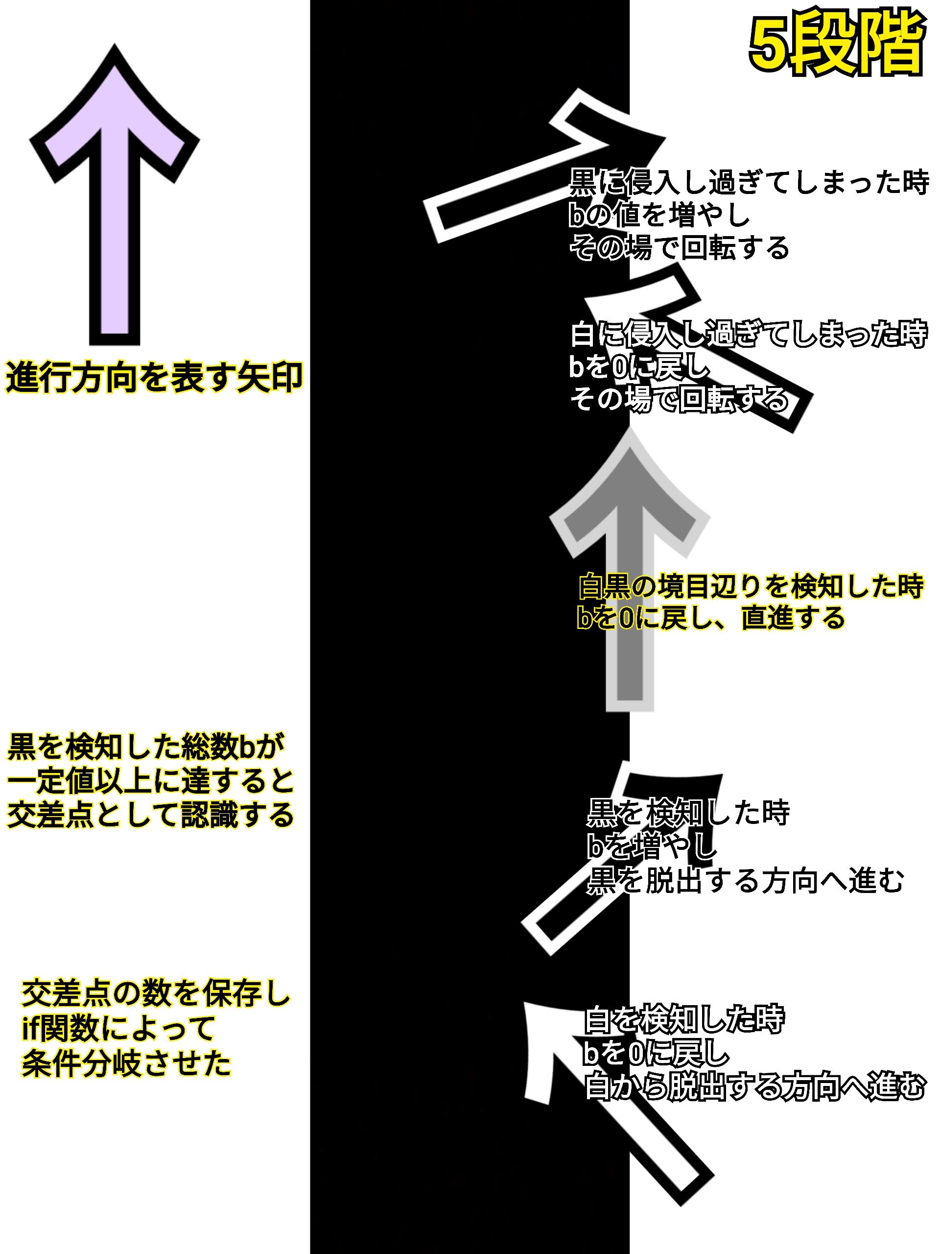 18-12-22-16-07-52-897_deco.jpg